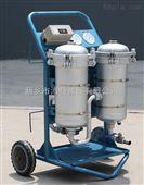 随州ZY-30 ZY系列真空滤油机