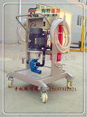 LYC-50C-3 过滤箱式滤油机定制加工