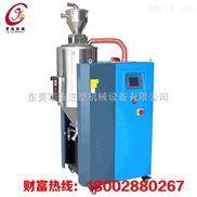 贵阳专业生产200KG塑料注塑机械辅机设备 除湿干燥机三机一体