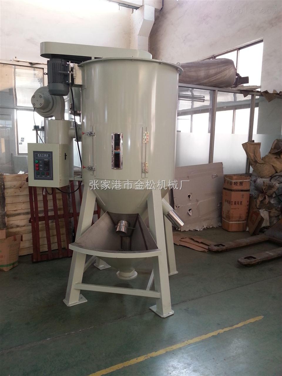 螺旋式工业混合机