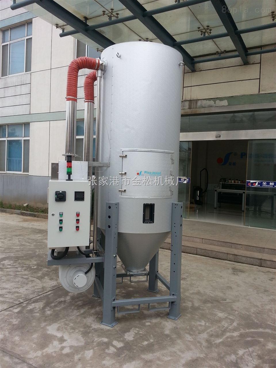 工业塑料干燥机