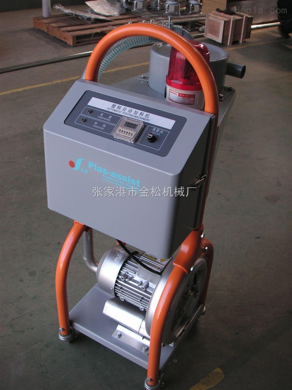 自动不锈钢工业上料机