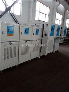 塑料油式模具温度控制机