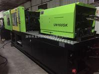 出售二手注塑機伊之密注塑機UN160SK變量泵多臺