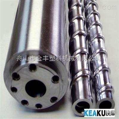 金丰螺杆-注塑机双合金螺杆机筒的耐磨性