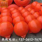 临海密封塑料浮子橙色警示浮球