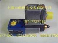 DBETE-61/315G24K31A1V比例溢流阀现货供应