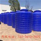 上饶5吨减水剂储槽塑料贮罐厂家