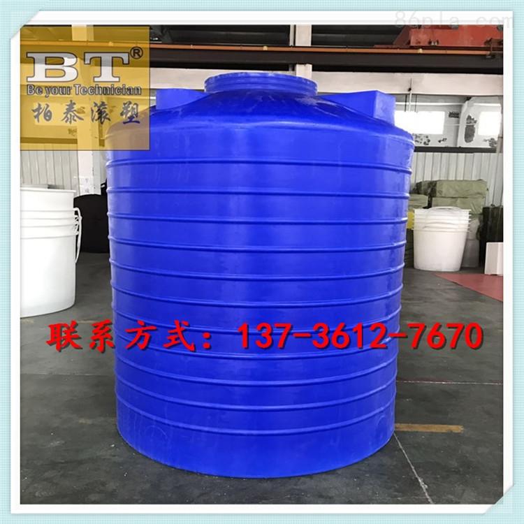 工业废液塑料储槽