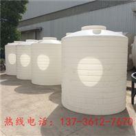 10吨立式储罐,外加剂复配罐批发