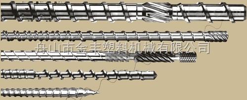 金丰螺杆-挤出吹膜机螺杆