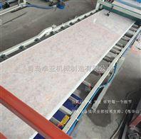 uv石塑板材设备pvc仿大理石板生产线机械