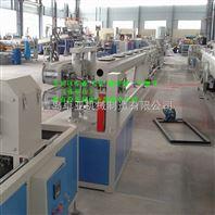 供应PPR管材生产线 PPR塑料管挤出机