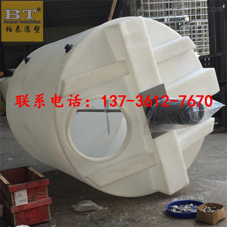 黄石3吨洗涤剂配药桶防腐搅拌桶