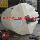鄂州加厚塑料搅拌桶锥底防腐药箱