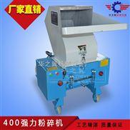 华之翼厂家HZY-500型塑料破碎机 塑料板塑料管PE薄膜废塑料破碎机