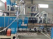 克拉管生產設備 HDPE塑料管材設備