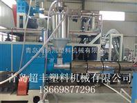 克拉管生产设备 HDPE塑料管材设备