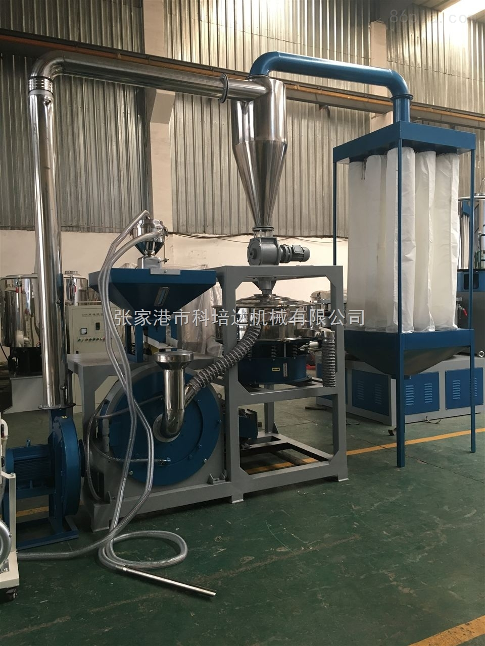 PE/PVC/pp/磨粉机生产厂家