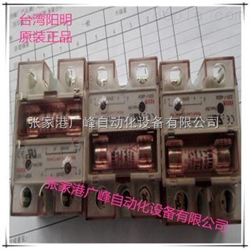 ssr-f-40da 台湾阳明固态继电器fotek单相固态模组保险丝固态继电器
