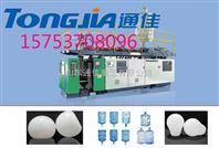 PC桶生产设备3加仑5加仑PC桶纯净水桶生产设备机器设备生产厂家吹塑机