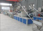 PVC管材設備專業制造廠家