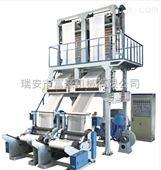 新型HB-400-2双机头PP吹膜机组 高低压塑料吹膜机 快递袋吹膜机