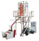PE吹膜 高低压吹膜机