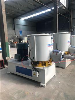 工業高速塑料混合機