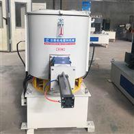 厂家直销高速混合机 碳酸钙塑料搅拌机定制