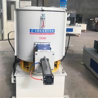 SHR-200高速高效混合机 塑料粉体、颗粒搅拌机
