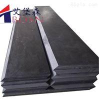 含硼聚乙烯板 黑色防辐射屏蔽板