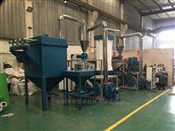 PVC磨粉机-佳诺机械优质供应