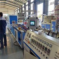 轻质环保PVC竹木纤维墙板生产线工厂直销