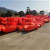 FT70*80*3612寸聚乙烯浮体pe疏浚管道浮体型号
