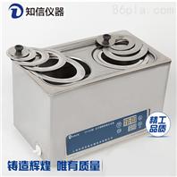 知信不銹鋼恒溫水浴鍋ZX-S22
