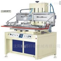 木柄絲印膠刮耐磨耐溶劑印花刮膠膠條皮