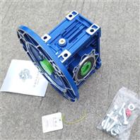口罩機械專用紫光蝸輪蝸桿減速機
