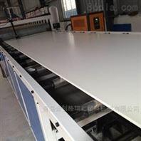 PVC/WPC木塑結皮發泡板生產線