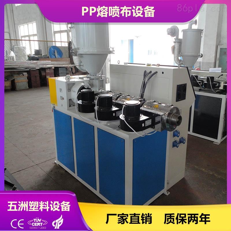 大型90熔喷布生产设备(1200mm)