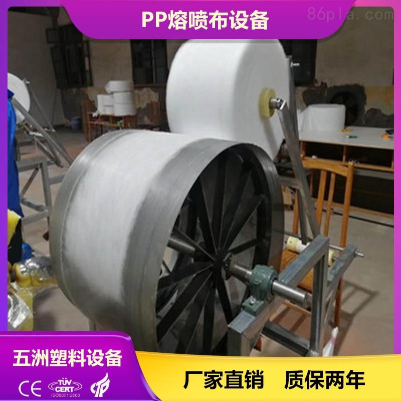 现货-pp熔喷布设备_无纺布生产设备