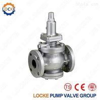 用心制造成就品质进口高温蒸汽减压阀