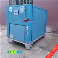 熔喷布水冷式超低温冷水机