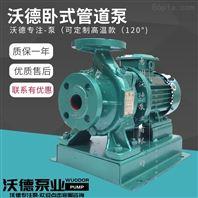 沃德增压泵冷热水循环泵管道泵