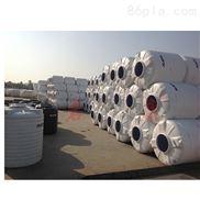 生產塑料化糞池吹塑機