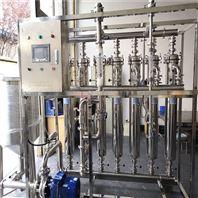 桂花酒膜澄清除杂设备-膜过滤设备工艺特点