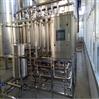 染料浓缩脱盐膜过滤设备-膜分离设备公司
