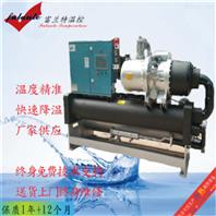 育苗养殖海水养殖大型防爆低温螺杆式冷水机