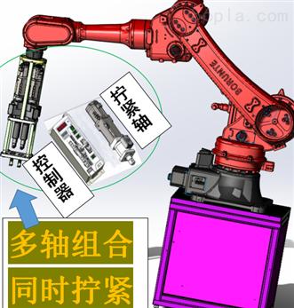 自动化分拣装配机