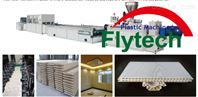 PVC石塑墙板设备 PVC墙板机器